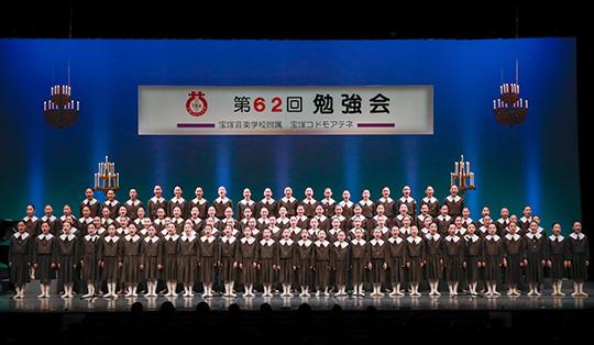 合格 2020 宝塚 発表